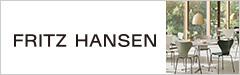 フリッツハンセン